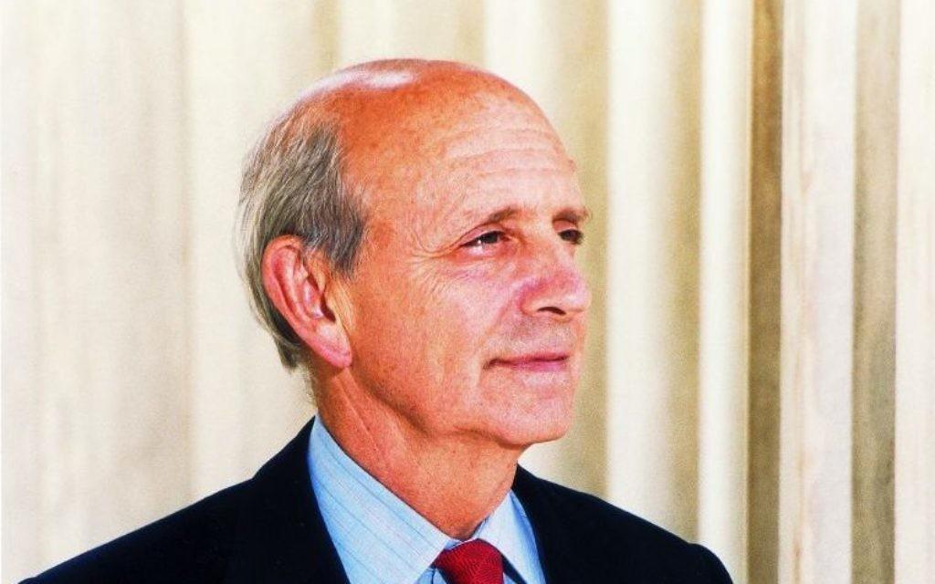 Justice Stephen Breyer (photo by Steve Petteway)