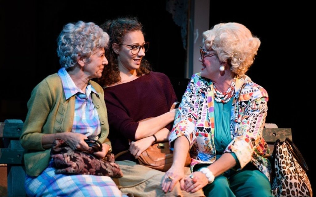 """Izzy (Sochi Fried) gets all the advice she can handle from Bubbie (Mary Lynn Owen, left) and Hannah (Joanna Daniels) in """"Crossing Delancey."""" (Photo by Greg Mooney)"""