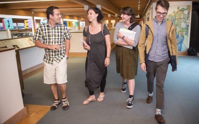 Yiddish Book Center Steiner Students