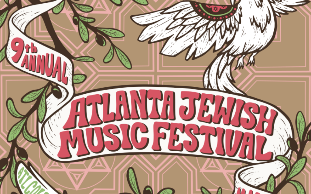 AJMF9 is scheduled for March 8-25.