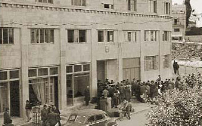 Photo courtesy of knesset.gov.il The Beit Froumine building on King George Street in Jerusalem was the Knesset's home from March 1950 until the current building opened in August 1966. From late December 1949 until March 1950, the Knesset met in the Jewish Agency building in Jerusalem; before that, it met in Tel Aviv.