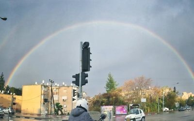 Israel's reality lies somewhere over the rainbow. (Photo by Laura Ben-David Photos, bendavid.laura@gmail.com)