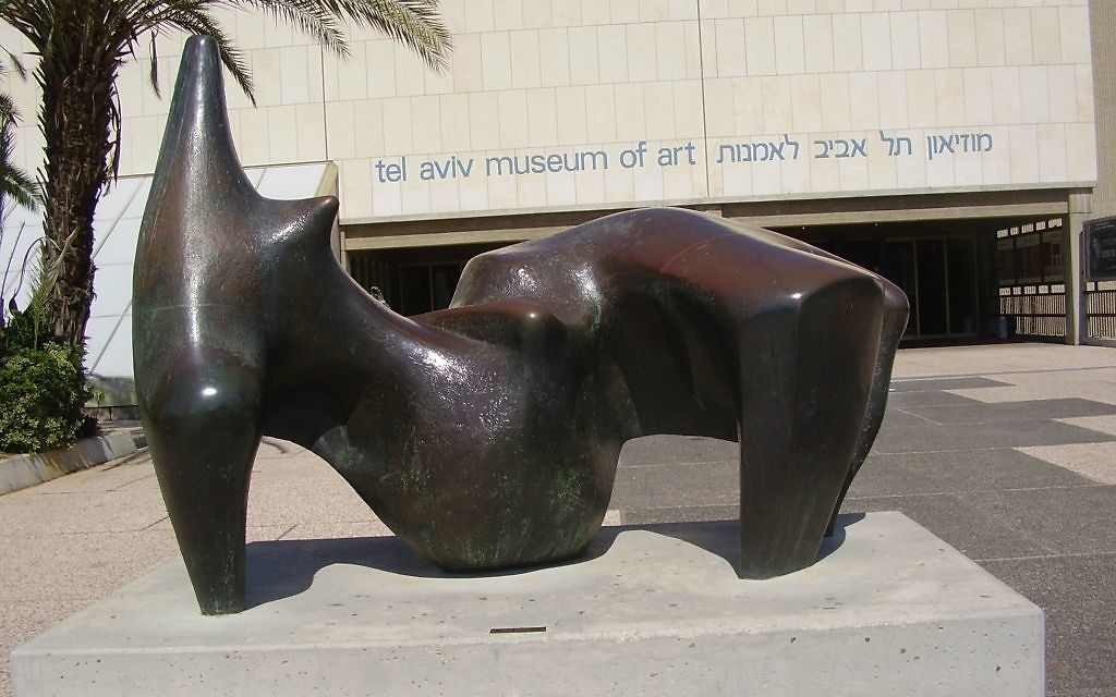 It's a Henry Moore sculpture outside the Tel Aviv Museum of Art, of course.