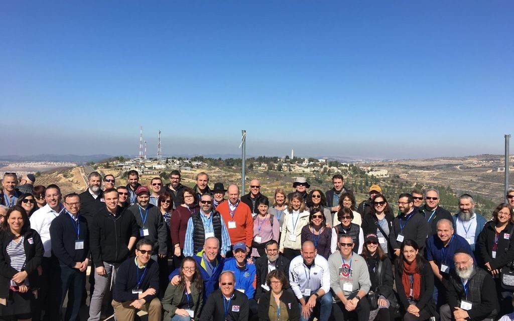 Participants in the Federation leadership mission visit Gush Etzion.