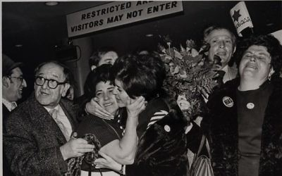 HIAS has helped countless Jewish refugees settle in the United States, such as these Jews escaping the Soviet Union in March 1972 at JFK Airport in New York. (Photo courtesy of HIAS)