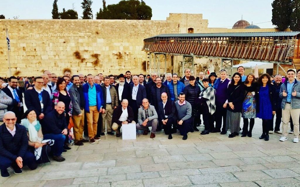 The Jewish Federation of Greater Atlanta's leadership mission visits the Western Wall.