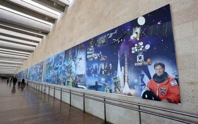 """Ben Gurion Airport displays """"120 Years of Zionism."""""""