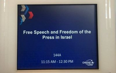 AIPAC talked about freedom of the press at its Policy Conference.