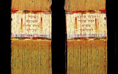"Laurie Wohl's textile work ""Ne'ilah"" references the closing service of Yom Kippur. (Image courtesy of artist Laurie Wohl)"