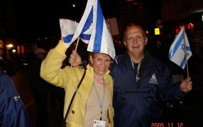 Sheri and Steve Labovitz serve as bus leaders for Federation's centennial mission of several hundred Jewish Atlantans visiting Israel in November 2005.