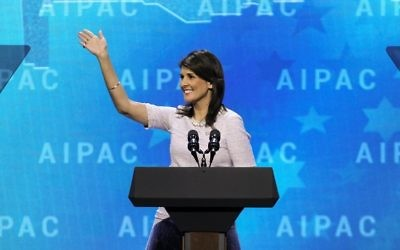 Nikki Haley, the U.S. ambassador to the United Nations, speaks at the AIPAC Policy Conference. (Photo courtesy of AIPAC)
