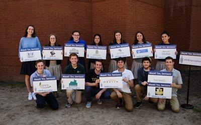 Atlanta Jewish Academy Upper School Signing Day
