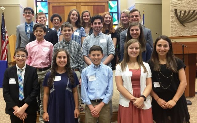 """Marian F. Perling Hadassah Chesed Student Award recipients at the May 6 reception are (front row, from left) Shalom Dovid Schulgasser, Zoe Siegel, Jacob Mirsky, Hildy Newman and Hannah Krinsky, (middle row, from left) Ian Maman, Ethan Povlot, Jared Skyer and Sydney Levy, and (back row, from left) Jeremy Levin, Jonathan """"Nate"""" Linsider, Miles Kirsh, Emily Glatter, Naama Erez, Dori Balser, Julia Maynard and Max Maslia. Not pictured are award winners Carly Judenberg, Elisheva Caplan, Ethan Asher and Brandon Rubin."""
