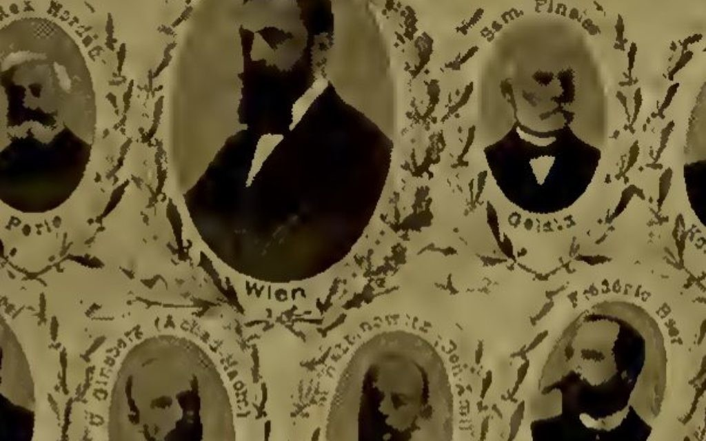 In the composite photo of attendees at the First Zionist Congress in August 1897, Theodor Herzl is placed in the center with Ahad Ha'am to his lower left.