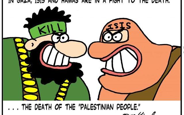 Cartoon by Yaakov Kirschen, Jerusalem Post, Israel