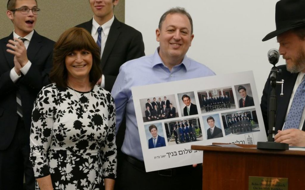 Leah and Andy Lewis receive a collage of tehir four sons graduating from Yeshiva Ohr Yisrael.