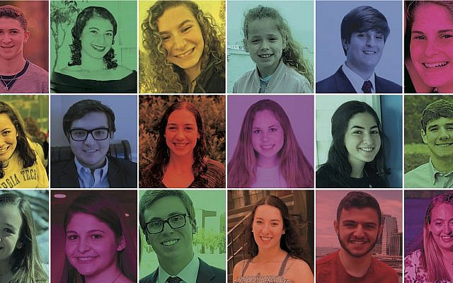 Literally born at the turn of the century or soon after soon after, our 2018 18 under 18 are rising stars in the Atlanta Jewish community.