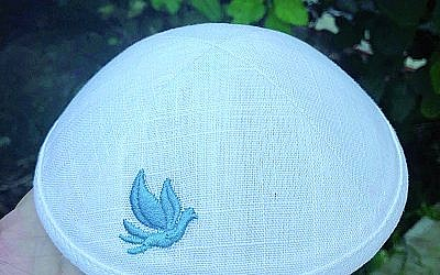 Blue Dove Foundation 5779 edition kippot is available on the website.
