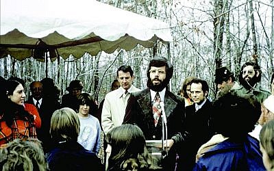 Rabbi Richard Lehrman speaks on the chilly winter day in 1973 when Temple Sinai broke ground.