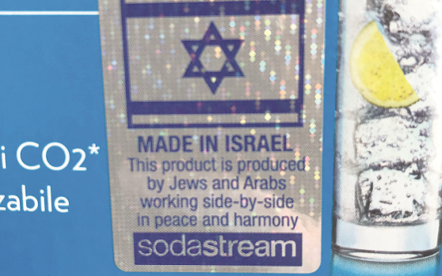 "SodaStream label describes production ""by Jews and Arabs working side-by-side in peace and harmony."""