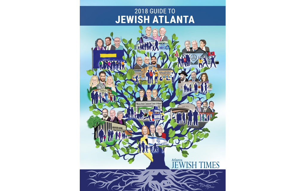 Atlanta Jewish Times' resource guide helps our community stay connected, is a great resource in time of need, and is a Who's Who for our nonprofits, synagogues, schools and kehillat. The best part of using this guide is that it helps remind us that we are one big family.