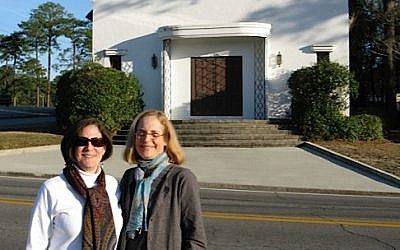 (Left) Paula Schwartz and her sister, Michele Meltzer, were Waycross residents before the family moved to Atlanta.