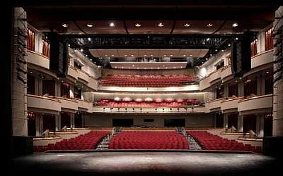 Byers Theatre is the centerpiece of Sandy Springs Performing Arts Center.