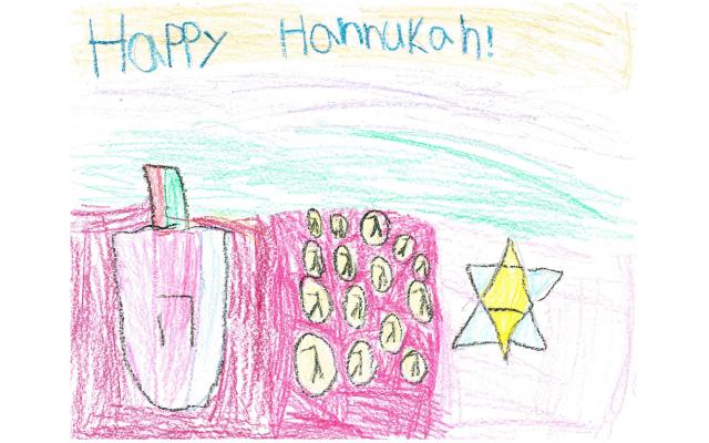 Hannukah Happy by Amaya Sage Raidbard from Heards Ferry Elementary, First Grade