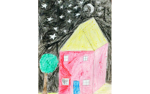 Happy Chanukah! by Aryeh Yehuda Freedman from Torah Day School of Atlanta, Fourth Grade