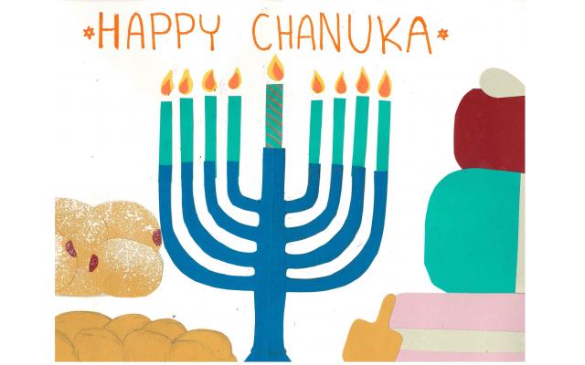 Happy Chanuka Paper Cut by Dasha Borodovkaya from The Paideia School, Seventh Grade