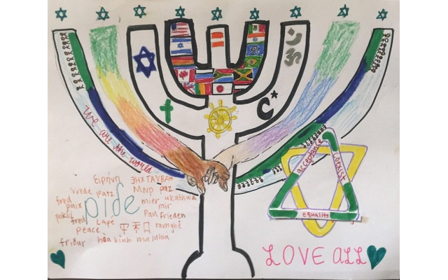 Peace Through Hanukkah Joy by Julia Moss from The Davis Academy, Sixth Grade