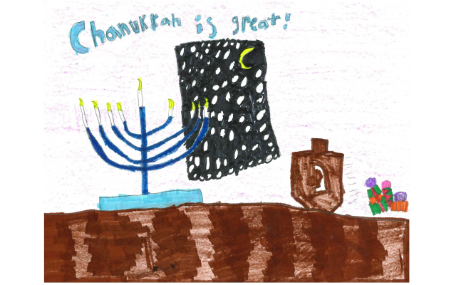 Chanukkah is Great! by Maya Stinson from River Eves Elementary, Second Grade