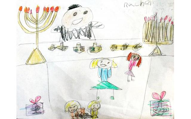 Chanukah Fun by Rachel Freedman from  Torah Day School of Atlanta, Kindergarten