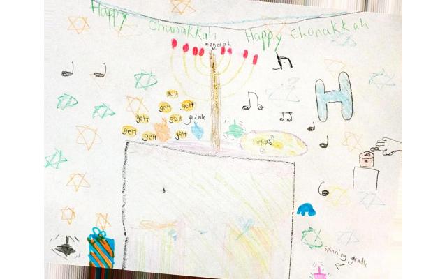 Happy Chanakkah by Sara Freedman from Torah Day School of Atlanta, Second Grade
