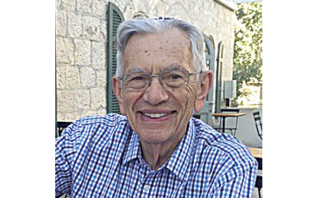 Rabbi Arnold M. Goodman