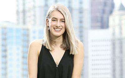 Charlotte Morrison