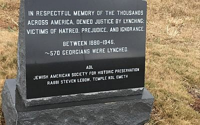 The new Georgia lynching memorial sits a few feet from the plaque memorializing Leo Frank's lynching in August 1915.