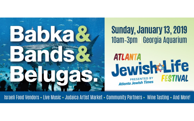 The inaugural Atlanta Jewish Life Festival will take place Sunday, January 13th between 10 AM and 3 PM.