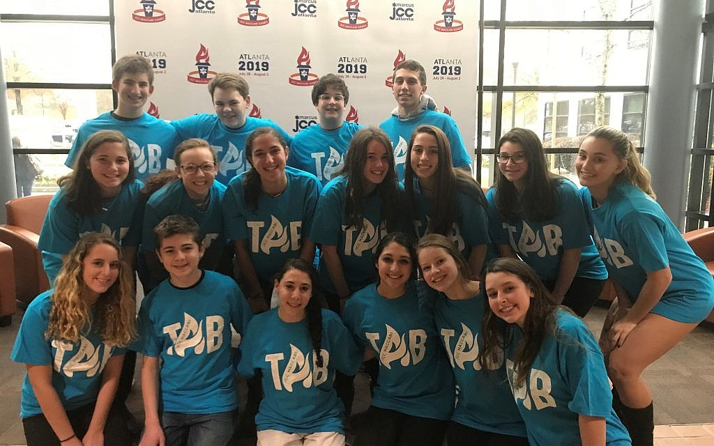 Members of the teen advisory board are assigned to each of the planning committees preparing for the JCC Maccabi Games in Atlanta to offer their input from the perspective of the teen participants.