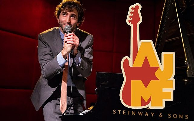 Joe Alterman brings his musical talents to the Atlanta Jewish Music Festival as its director.