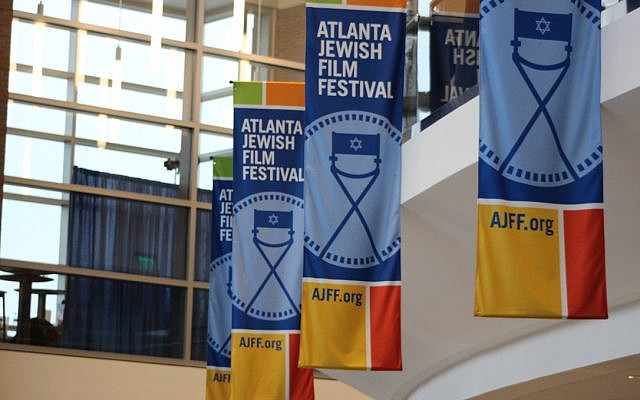 AJFF's new home in Sandy Springs is new $223 million dollar City Springs complex. 17 days of screenings are scheduled at new Sandy Springs theater. (AJFF/Caroline Brackette)