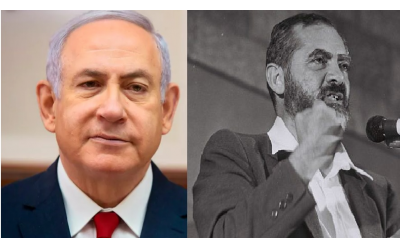 "Prime Minister Benjamin ""Bibi"" Netanyahu engineers the merger of political parties, which includes followers of the late Rabbi Meir Kahane"