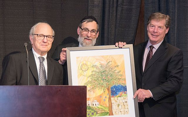 Honoree Murray Siegel, Rabbi Binyomin Friedman and Ariel President Michael Rice.