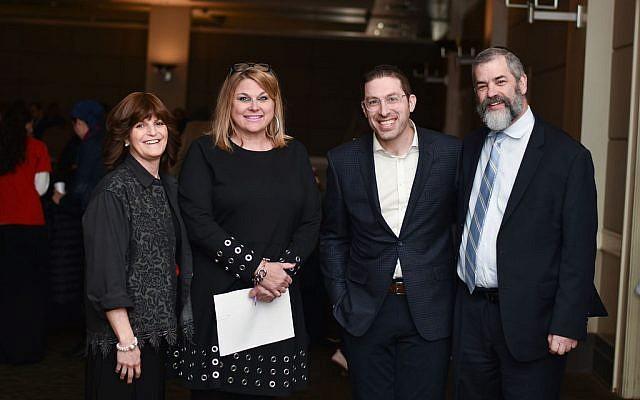 Leah Lewis, Jodi Wittenberg, Charlie Harary and Rabbi Ilan D. Feldman.