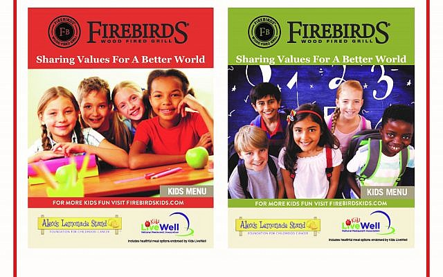 Firebirds' marketing strategy includes family directed core values and healthy meal options for kids.