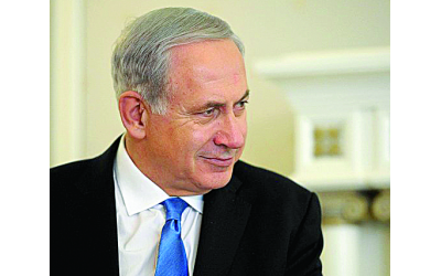 Prime Minister Benjamin Netanyahu is under investigation in three criminal cases.