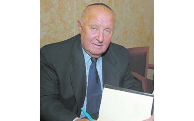 "The late Norbert Friedman, z""l."