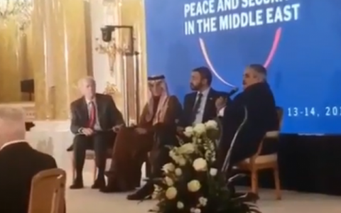 Former US Middle East peace negotiator Dennis Ross and Arab officials on stage during a panel at the Warsaw summit on February 14, 2019. (YouTube screenshot)