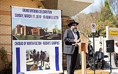 Rabbi Hirshy Minkowicz addresses the community at the opening of North Fulton Chabad Rashi's Campus.
