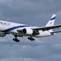 Israeli airline El Al offered deals on flights around the election.